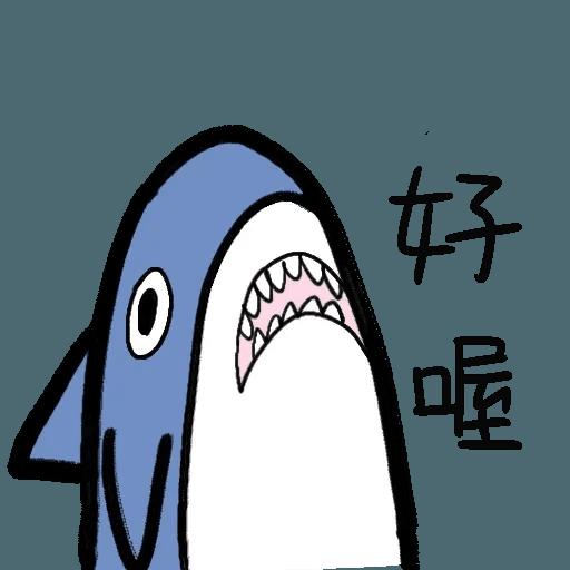 Shark - Sticker 2