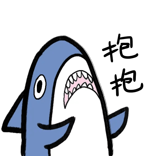 Shark - Sticker 26