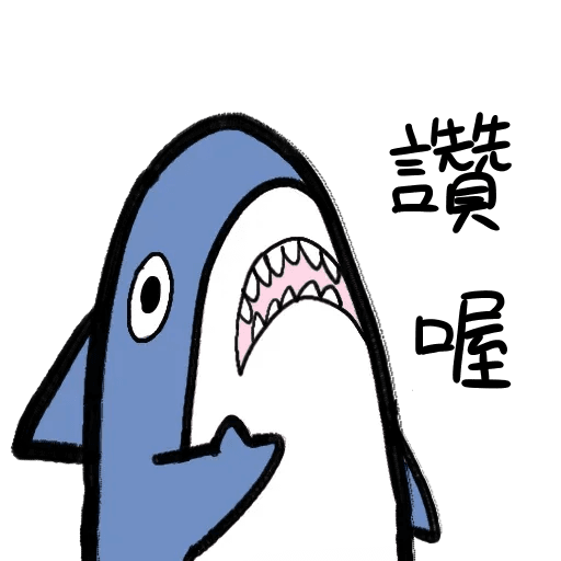 Shark - Sticker 20