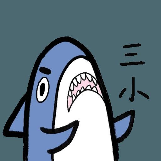 Shark - Sticker 5