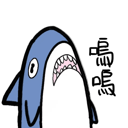 Shark - Sticker 10
