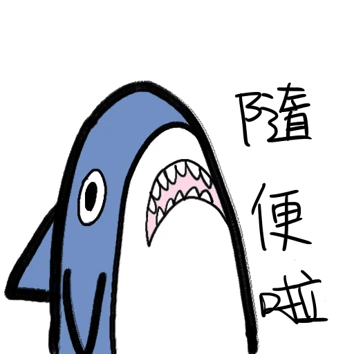 Shark - Sticker 23
