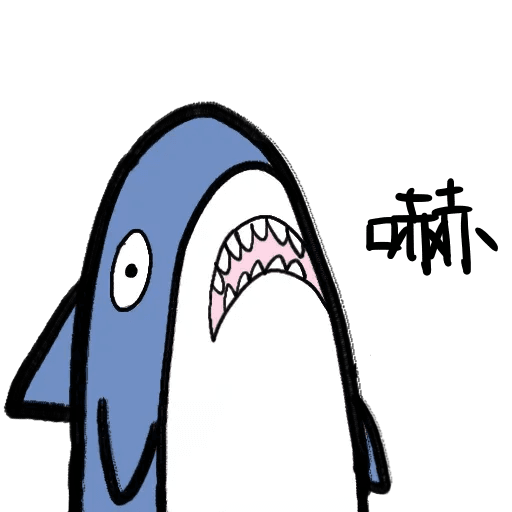 Shark - Sticker 9