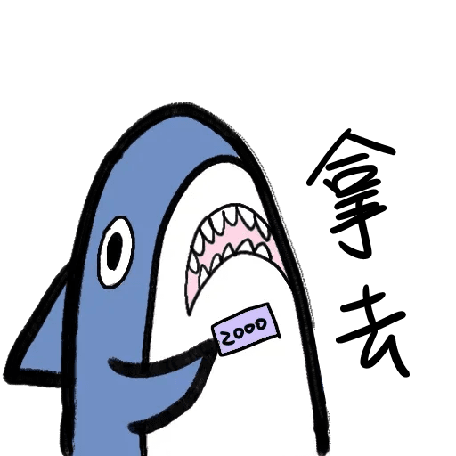Shark - Sticker 28