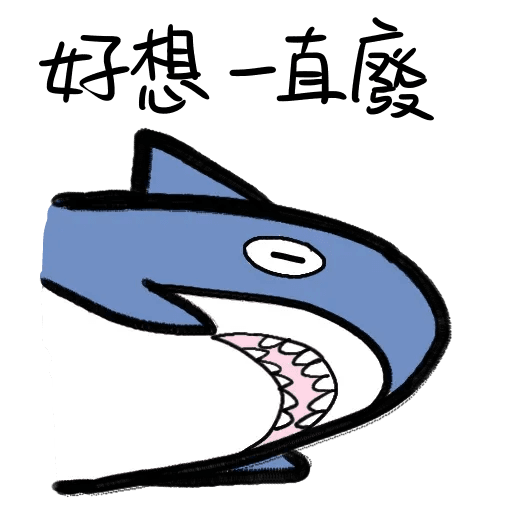 Shark - Sticker 18