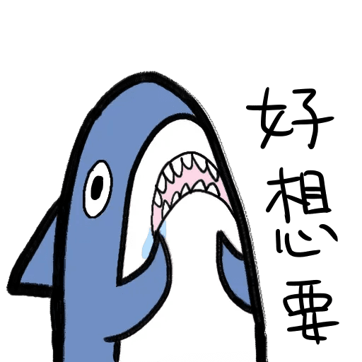 Shark - Sticker 17