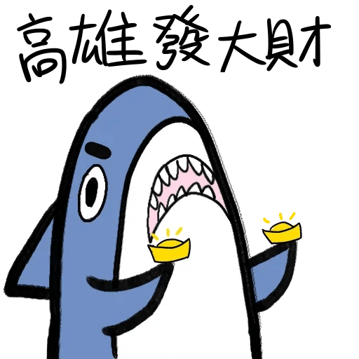 Shark - Sticker 25