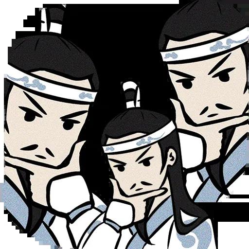 Mo xiang tongchou 2 - Sticker 2