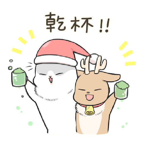 ㄇㄚˊ幾兔2 Happy 29 - Sticker 6