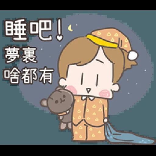 啾妹2 - Sticker 15