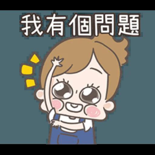啾妹2 - Sticker 5