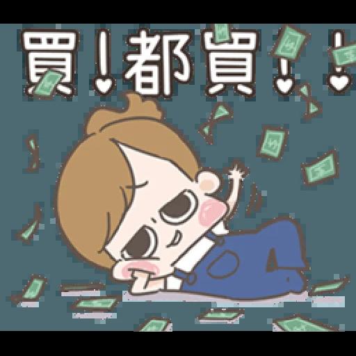 啾妹2 - Sticker 3