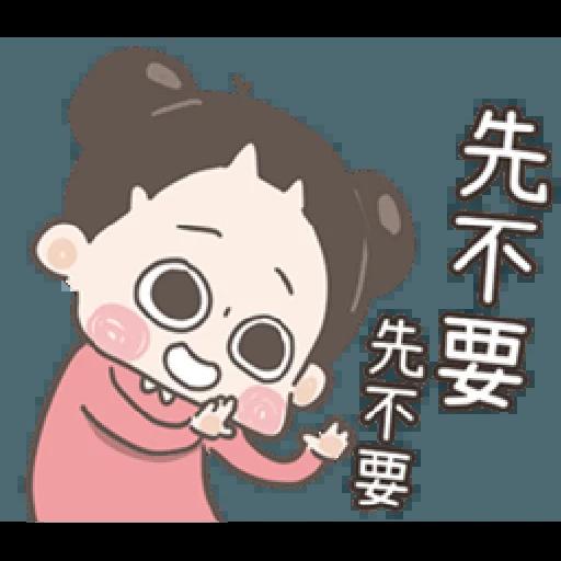 啾妹2 - Sticker 13