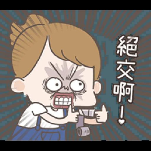 啾妹2 - Sticker 8
