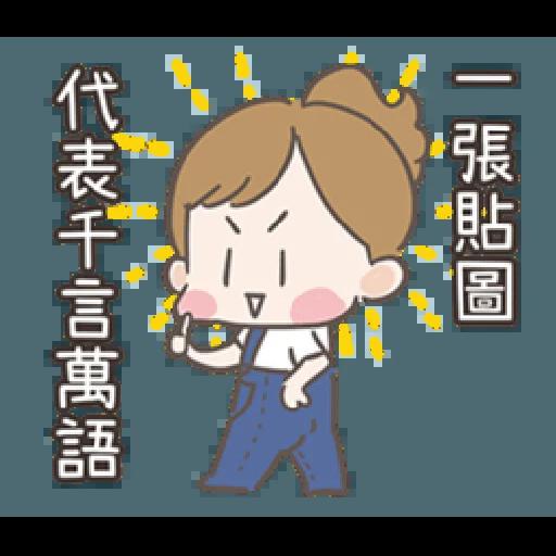 啾妹2 - Sticker 18