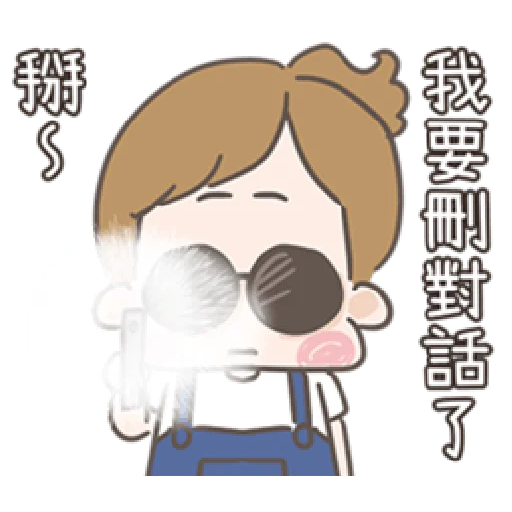 啾妹2 - Tray Sticker