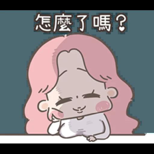 啾妹2 - Sticker 11
