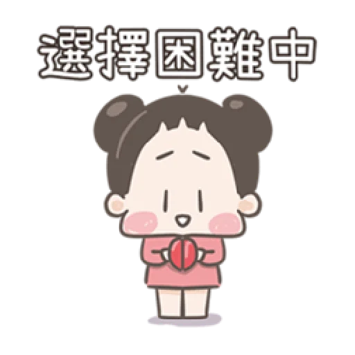 啾妹2 - Sticker 14