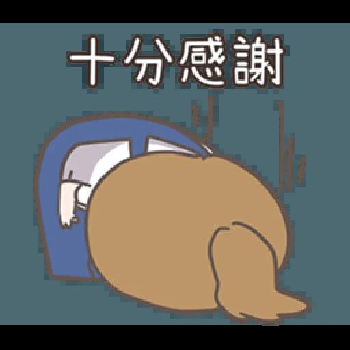 啾妹2 - Sticker 25