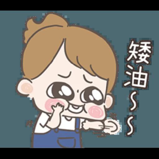 啾妹2 - Sticker 4