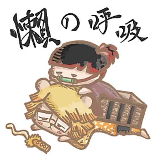 Kimetsuno - Sticker 13