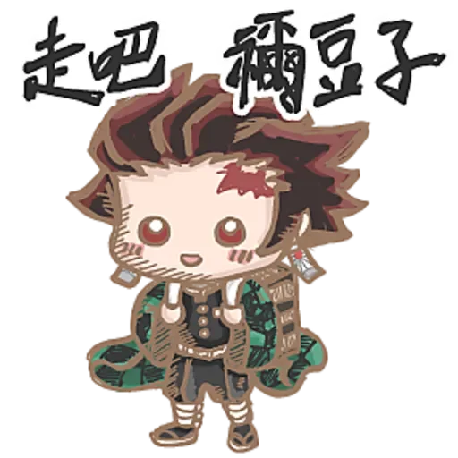 Kimetsuno - Sticker 15