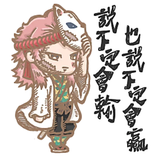 Kimetsuno - Sticker 17