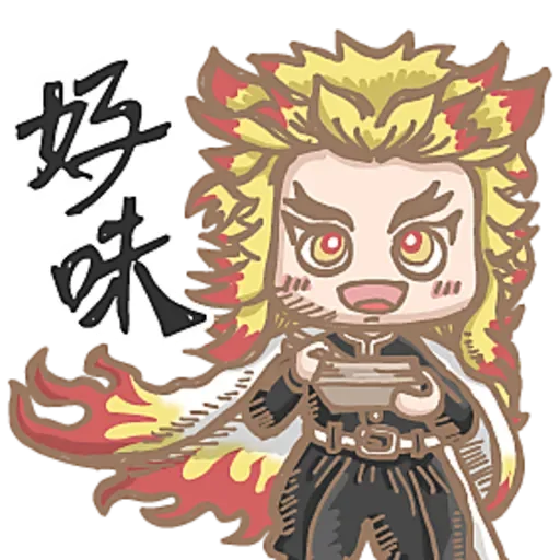 Kimetsuno - Sticker 5