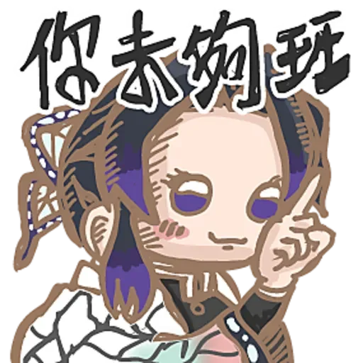 Kimetsuno - Sticker 10