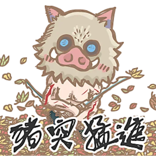 Kimetsuno - Sticker 12