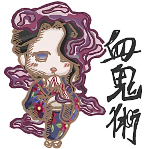 Kimetsuno - Sticker 16