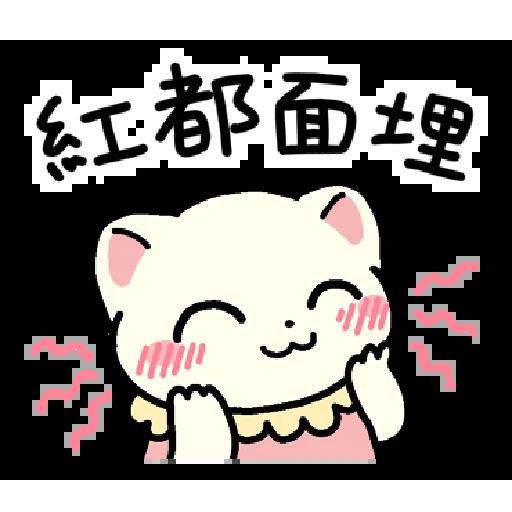 柑桔貓 香港潮語 - Sticker 4
