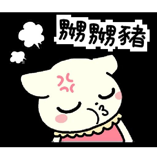 柑桔貓 香港潮語 - Sticker 28
