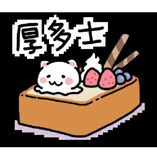 柑桔貓 香港潮語 - Sticker 25