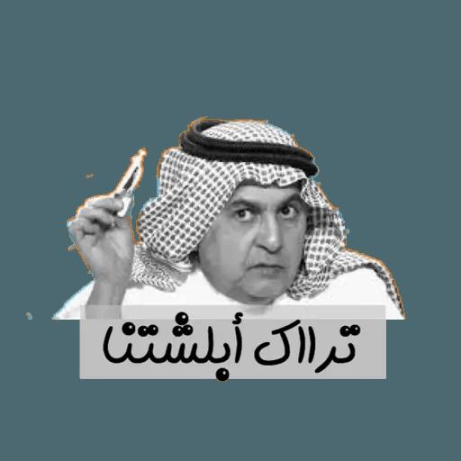 Arabic3 - Sticker 29