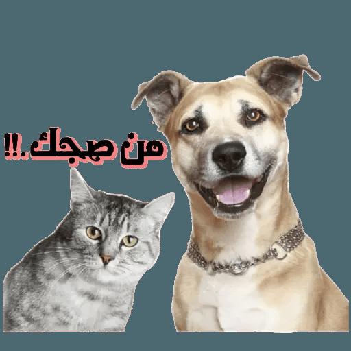 Arabic3 - Sticker 10