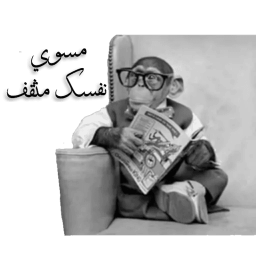 Arabic3 - Sticker 15