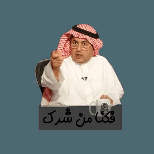 Arabic3 - Sticker 9