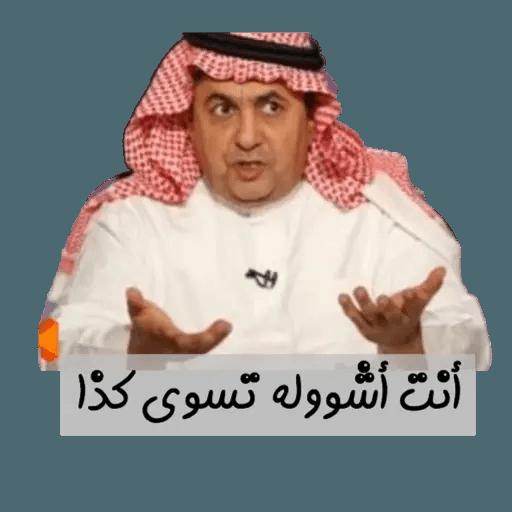 Arabic3 - Sticker 20