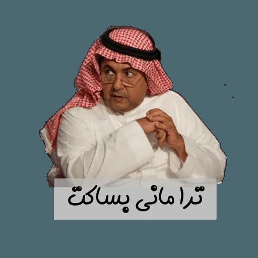 Arabic3 - Sticker 19