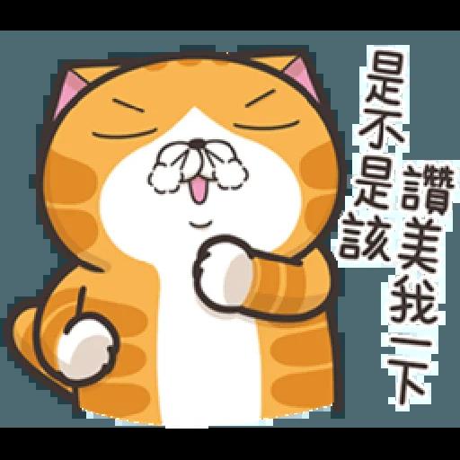 白爛貓18-2 - Sticker 8