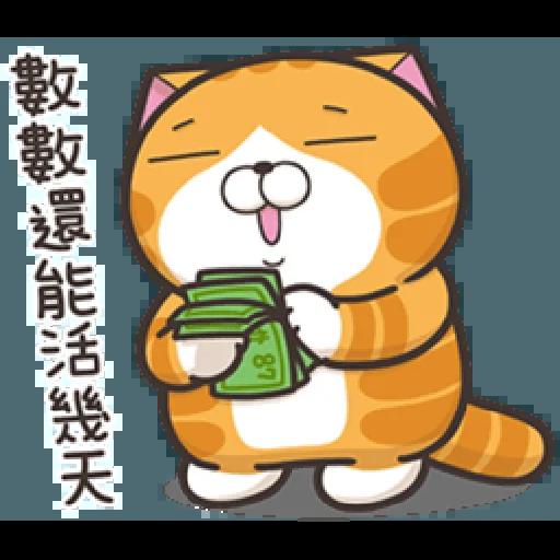 白爛貓18-2 - Tray Sticker