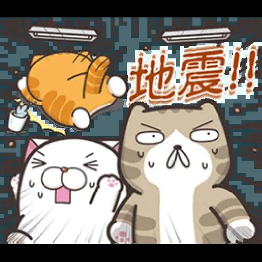 白爛貓18-2 - Sticker 20