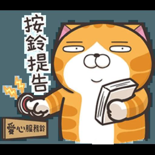 白爛貓18-2 - Sticker 14