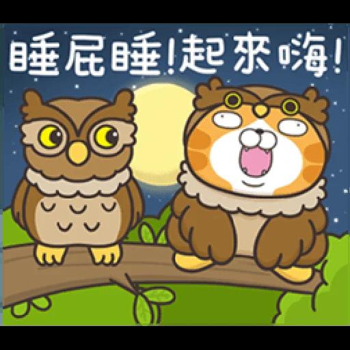 白爛貓18-2 - Sticker 19