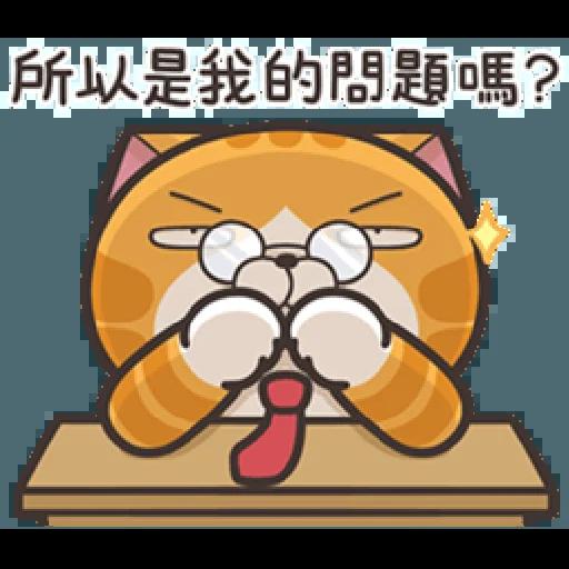 白爛貓18-2 - Sticker 10