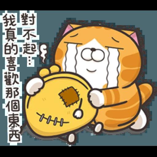白爛貓18-2 - Sticker 17