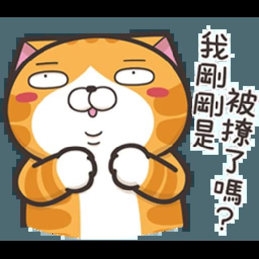白爛貓18-2 - Sticker 6