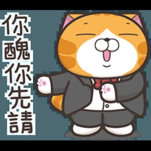 白爛貓18-2 - Sticker 13