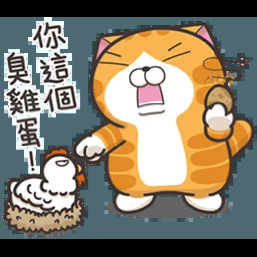 白爛貓18-2 - Sticker 11